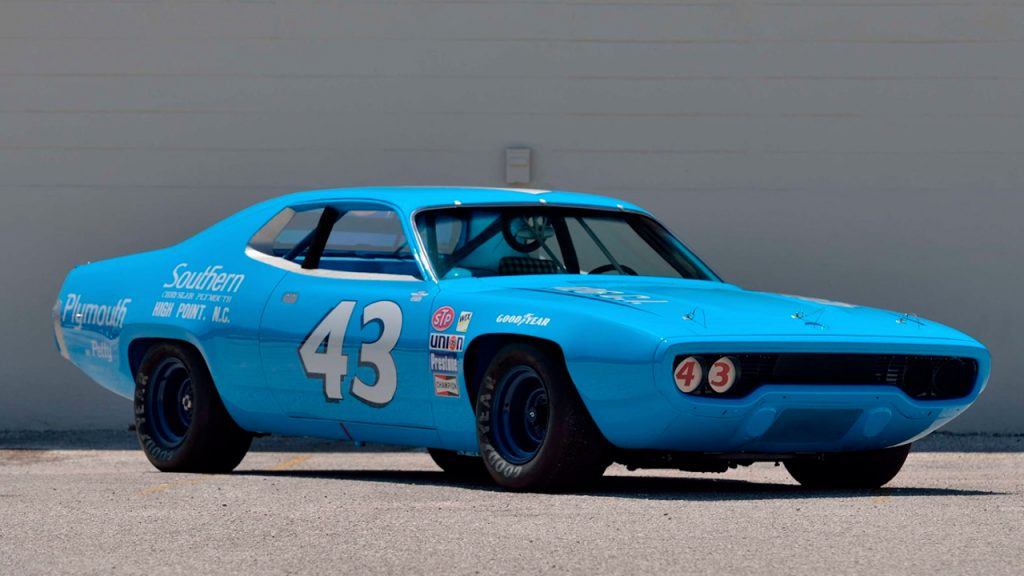 Richard Petty's 1971 Plymouth Road Runner